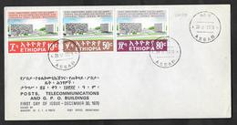 ETHIOPIA F.D.C. FIRST DAY COVER 1970 ASSAB POST TELECOMMUNIATIONS AND G.P.O. BUILDINGS - Etiopia