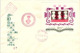 Chess Schach Echecs Ajedrez - Bulgaria.Varna 1962 15th Chess Olympiad - FDC CKM 95c - Schach
