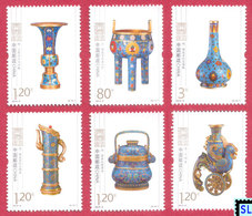 China Stamps 2013, Arts, Cloisonne Enamel, MNH - China