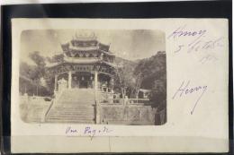 AMOY . PAGOR  (recto/verso) ANNEE  1905 . - China