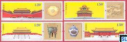 China Stamps 2015, National Palace Museum, MNH - China