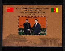 Cameroun, 2011- 40ème Anniversaire De La Cooperation Sino- Camerounaise .NewNH. - Cameroun (1960-...)