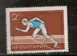 BULGARIE  N° 1845         OBLITERE - Bulgarien