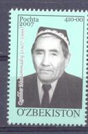2007. Uzbekistan, Birth Centenary Of Quddus Mukhammadi, 1v,   Mint/** - Ouzbékistan