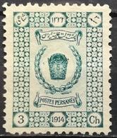 1915 PERSIA IRAN MH NG Coronation Of Ahmad Shah Qajar With Faltz - Iran
