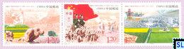 China Stamps 2014, Xinjiang Production And Construction Corps, Military, MNH - China