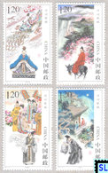 China Stamps 2015, Chinese Poetry Songs, MNH - China