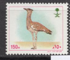 1992 - ARABIA SAUDITA - Mi:  Nr. 1133 - NH - (UP121.5) - Arabie Saoudite