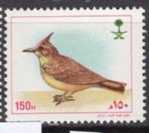 1992 - ARABIA SAUDITA - Mi:  Nr. 1134 - NH - (UP121.5) - Arabie Saoudite