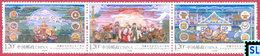 China Stamps 2015, Tibet Autonomous Region, MNH - China