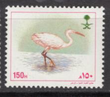 1992 - ARABIA SAUDITA - Mi:  Nr. 1136 - NH - (UP121.5) - Saudi Arabia