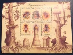 Ukraine, 2001, Mi: Block 29 (MNH) - Honeybees