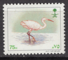 1992 - ARABIA SAUDITA - Mi:  Nr. 1152 - NH - (UP121.6) - Saudi Arabia