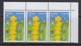 Europa Cept 2000 Ukraine 1v (strip 3x Corner) ** Mnh (41669F) - Europa-CEPT