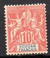 Col11   Soudan  N° 16 Neuf Sans Gomme  Cote  9,00 Euros - Soudan (1894-1902)