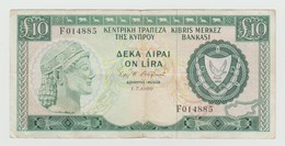 Billet 10 Pounds - Grèce