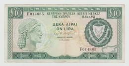 Billet 10 Pounds - Greece
