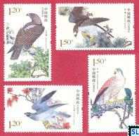 China Stamps 2014, Birds Of Prey, MNH - China