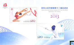 China Stamps 2013, Games Of The Peoples Republic, MS - China