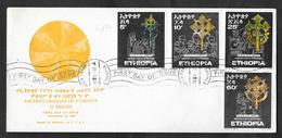 ETHIOPIA F.D.C. FIRST DAY COVER 1969 ANCIENT CROSSES - Etiopia