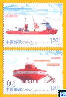China Stamps 2014, Chinese Antarctic Expedition, Ship, MNH - China