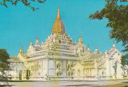 MYANMAR - Pagan - Union Of Burma - Ananda Pagoda - Myanmar (Burma)