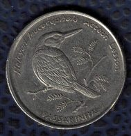 Cap Vert 1994 Pièce De Monnaie Coin 10 Escudos Oiseau Faune Halcyon Leucocephala Acteon Passarinha SU - Cabo Verde