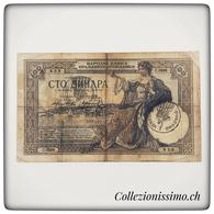 100 Dinari 1929 Occupazione Italiana Del Montenegro C.0266 - [ 6] Colonies