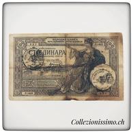 100 Dinari 1929 Occupazione Italiana Del Montenegro O.1410 - [ 6] Colonies