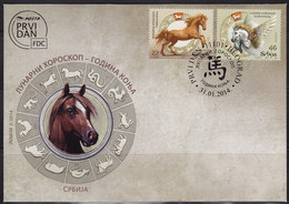 Serbia 2014 Lunar Horoscope - Year Of Horse, FDC - Serbie