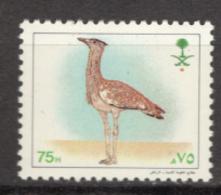 1992 - ARABIA SAUDITA - Mi:  Nr. 1149 - NH - (UP121.6) - Saudi Arabia