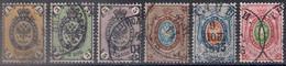 Russia 1866, Michel Nr 18x-23x, Used - 1857-1916 Empire