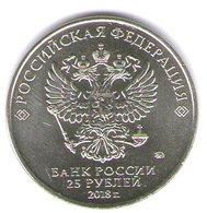 Russia 25 Rubli 2018 World Soccer Championship - Russia