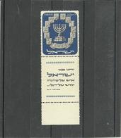ISRAEL 1952 YVERT 53 MENORAH CON TAB COMPLETA MNH** PRECIOSO CERTIFICADO - Israel