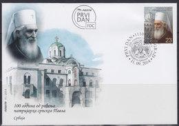 Serbia 2014 Serbian Patriarch Pavle Birth Centenary, FDC - Serbie