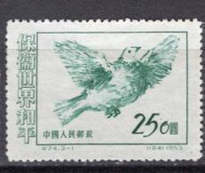 1953 - CINA - Mi:  Nr. 212 - NH - (UP121.6) - 1949 - ... Repubblica Popolare