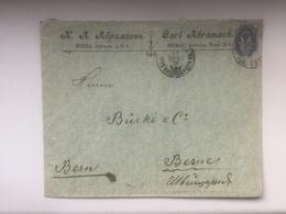 K6 Russia Russie 1903 Brief Von Moskau Nach Bern - 1857-1916 Empire