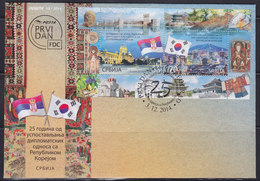Serbia 2014 Diplomatic Relations With Republic Of Korea, Block, FDC - Serbie