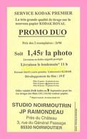 PUBLICITE  Prospectus  Pour STUDIO NOIRMOUTRIN , Jp Raimondeau  85330 NOIRMOUTIERS - Advertising