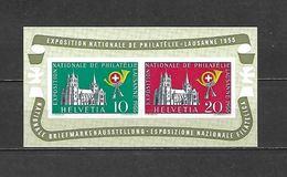 1955 - BF N. 15** (CATALOGO UNIFICATO) - Svizzera