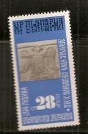 BULGARIE   N°   2121    OBLITERE - Bulgarien