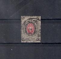Russia 1875, Michel Nr 28y, Used - 1857-1916 Empire