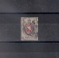 Russia 1875, Michel Nr 25y, Used - 1857-1916 Empire