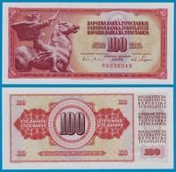 Jugoslawien / Yugoslavia 100 Dinara 1965 UNC Pick 80b  (18291 - Yugoslavia