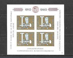 1960 - BF N. 17** (CATALOGO UNIFICATO) - Svizzera