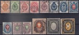 Russia 1889, Michel Nr 41x-55x, Used - 1857-1916 Empire