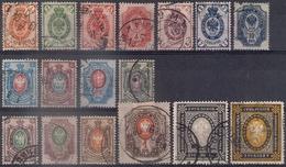 Russia 1889, Michel Nr 41y-57y, Used - 1857-1916 Empire