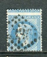 Superbe N° 29 Piquage à Cheval - 1863-1870 Napoléon III. Laure