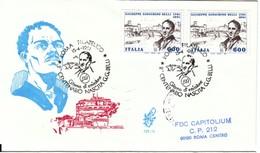 1991 - GIOACCHINO BELLI - FDC VENETIA - F.D.C.