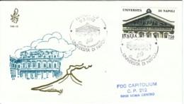 1992 - UNIVERSITA' DI NAPOLI - FDC VENETIA - F.D.C.
